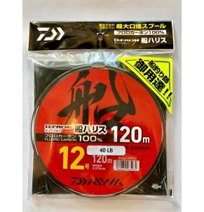 Line Daiwa D-Fron Fune Harisu 120m 40lb No12