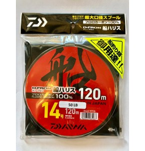 Line Daiwa D-Fron Fune Harisu 120m 50lb No14