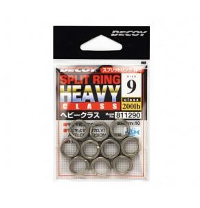 Accessories Decoy Split Ring R-5 (Heavy Class)