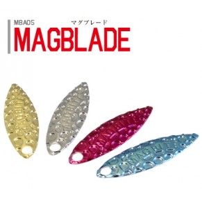 Accessories Magbite Magblade S