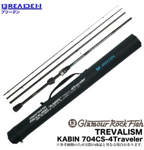 Rod Breaden 13 Kabin Traveler
