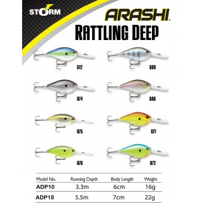 Lure Storm Arashi Rattling Deep 10ft 16g