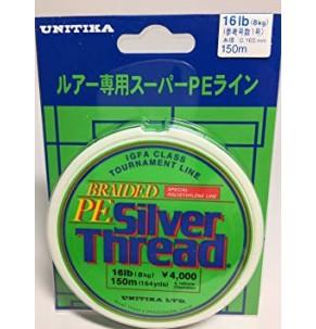 Braided Line Unitika Sthread PE 150m