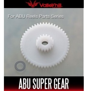 Accessories ValleyHill Abu Super Gear Part 1 No.5152