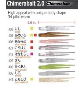 Lure 34 Chimerabait 2in