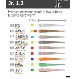 Lure 34 Jr. Worm 1.3in