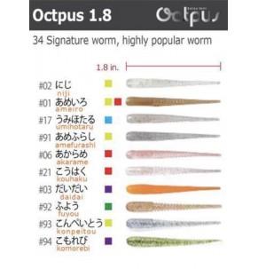 Lure 34 Octpus Worm 1.8in